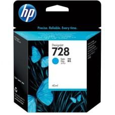 Cartus HP 728 40-ml Cyan DesignJet Ink Cartridge